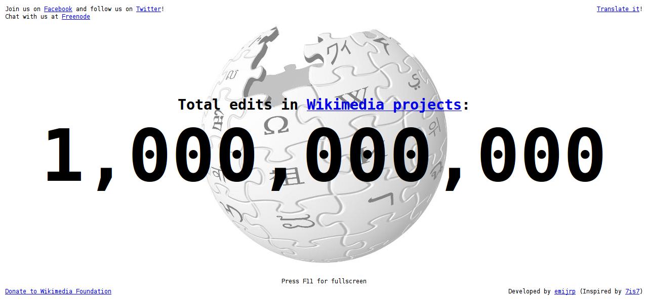 Astronomy wikipedia personal statement